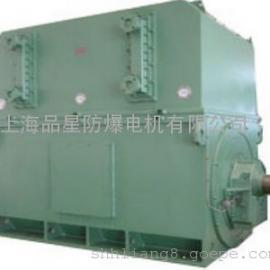 水冷高压电机 YKS高压电机