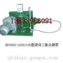二氧化碳低温液体充装泵