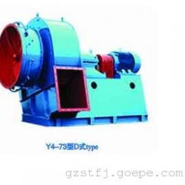 九洲普惠Y4-73型锅炉离心引风机