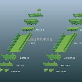 雷普PCB座外壳 JUM72mm PCB连接器特价销售