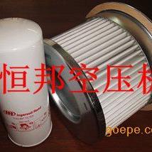 供应空压机专用机油格 英格索兰机油格