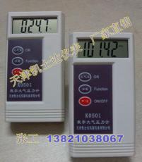 气压计,一级气压计