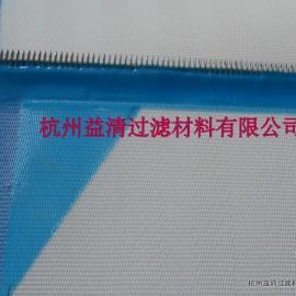 杭州益清滤带式污泥脱水机滤带 聚酯网带