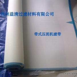 带式污泥脱水机聚酯滤带|带式压滤机滤带