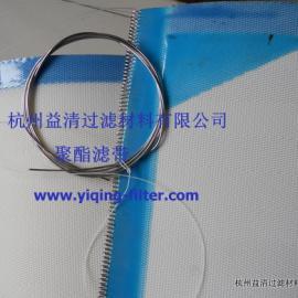 带式压滤机滤布安装 滤带接头维修