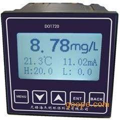 工业在线余氯仪WXZJ-1720 余氯检测仪 余氯分析仪