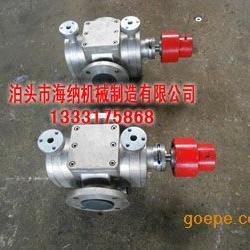 圆弧保温泵|不锈钢保温泵|圆弧齿轮泵找海纳机械