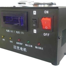 智能充电机 --4850A