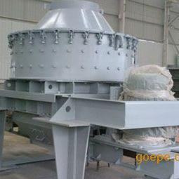 新型高效制砂机