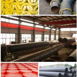 成都直埋式钢套钢蒸汽保温管【规格型号及*低报价】