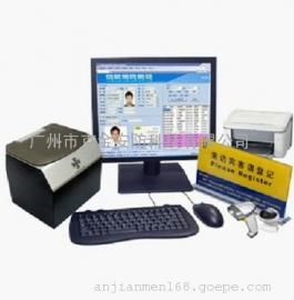TSV-C2-GG智能访客系统/身份证识别仪/访客系统