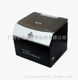 TSV-B2-GG智能访客系统/广州访客系统/身份证识别仪