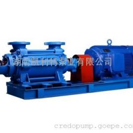 工业锅炉补水泵