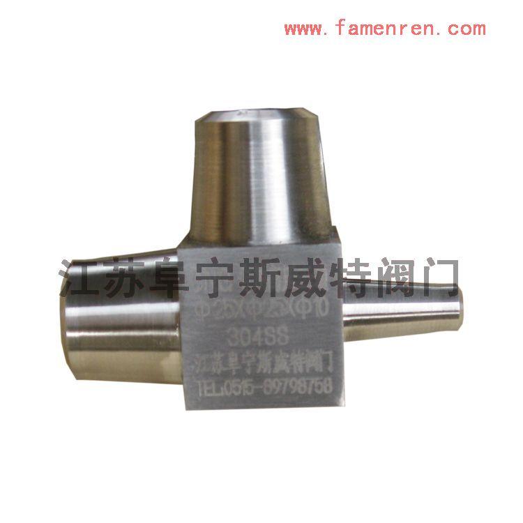 锻打CNG焊接三通