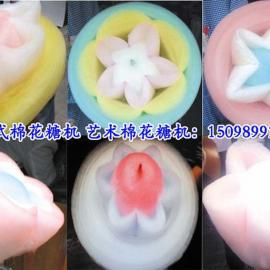 彩色花式棉花糖机