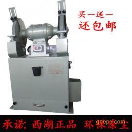 除尘式砂轮机M3335Z自动振灰型