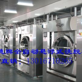 XGQ-100F全自动工业洗衣机、工业洗脱机的质量排名