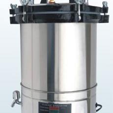 高��缇�器,蒸��缇��,手提式�缇��(自��)XFS-280CB