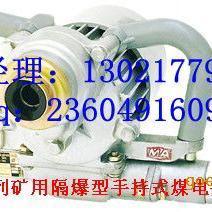 ZM-12T系列矿用隔爆型手持式煤电钻 隔爆煤电钻