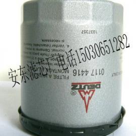 道依茨DEUTZ机油滤清器01174416