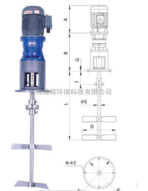 立式搅拌装置结构图
