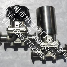 气动盖米型隔膜阀|卫生级气动盖米型隔膜阀