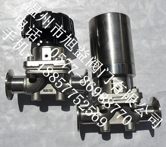 气动盖米型隔膜阀|卫生级气动盖米型隔膜阀图片