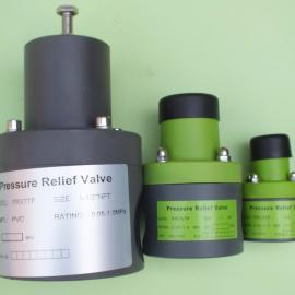 计量泵加药用RX系列PVC背压阀/安全阀