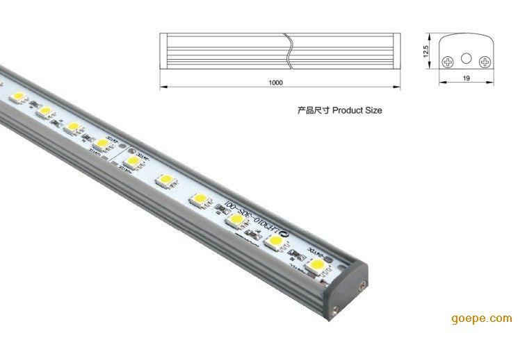 进度线条png透明素材