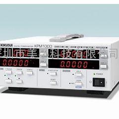 KPM1000日本菊水数字功率计