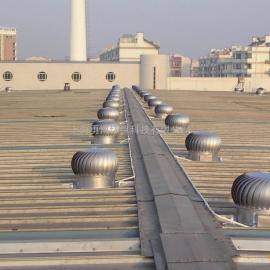 供应勇博低噪声屋顶风机,不锈钢无动力通风器