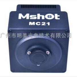 银川高分辨率黑白/彩色 CCD 摄像头 MC21
