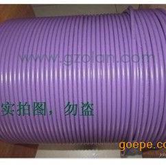 西门子PROFIBUS-DP现场电缆