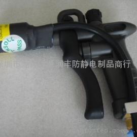 SL-004C大头离子风枪/防爆式静电除尘枪