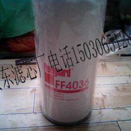 FF4036弗列加燃油滤清器