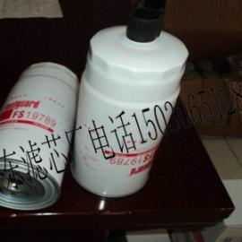 FS19789燃油滤清器