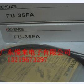 (基恩士)FU-35FA光纤传感器