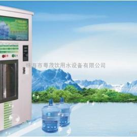 投币刷卡自动售水机