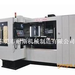 专业生产NCS1600深孔钻设备
