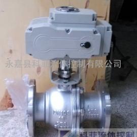 KFF科菲厂家直销电动二通阀,价格质量优势
