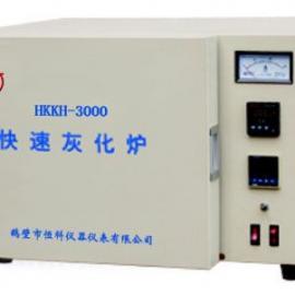 煤质分析设备快速灰化�t供��商恒科