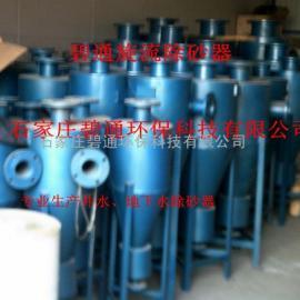 上海65吨80吨空调水砂滤器、除砂器,高效旋流除砂器
