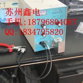 哈尔滨GZR-II高频血袋胶管热合机