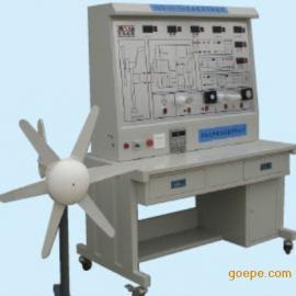 风力发电实验系统