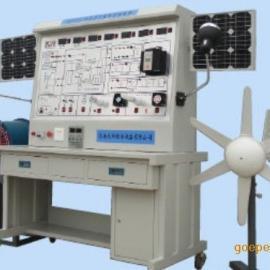 风光互补发电实验系统