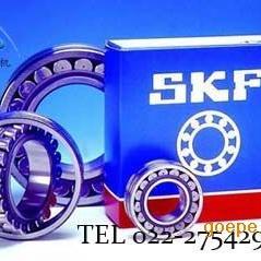 瑞典 skf 23022 CC/C3W33 调心滚子轴承