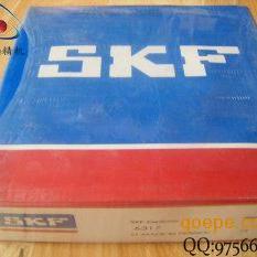 供应瑞典SKF 51417M推力球进口轴承