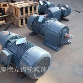 德立牌CJY200-7.5KW-125转齿轮减速电机