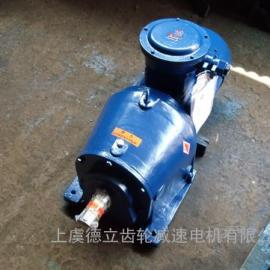CJYB隔爆型圆柱齿轮减速机