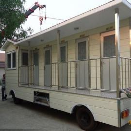 拖车式移动公厕